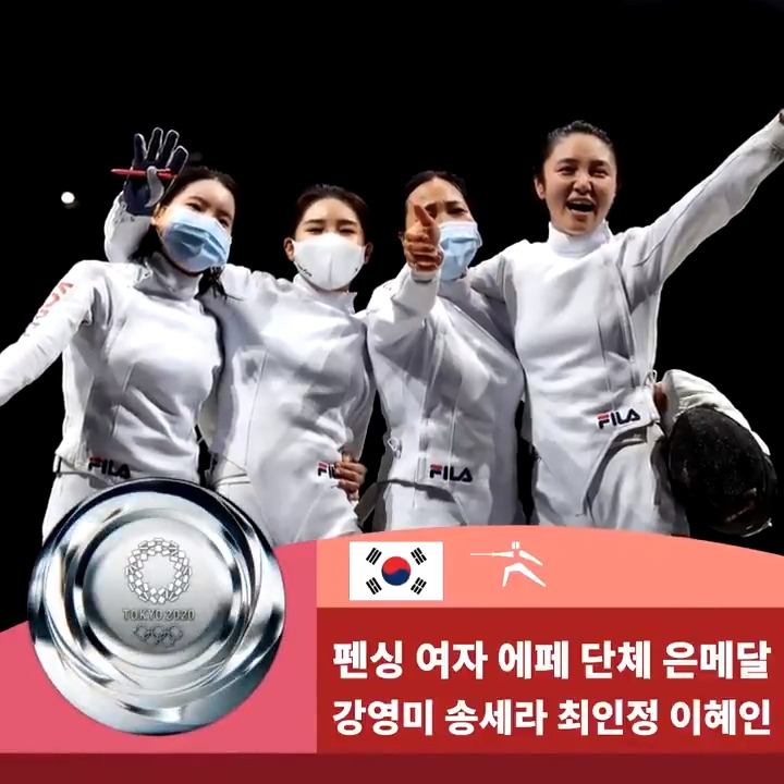 @olympiko's photo on #Fencing