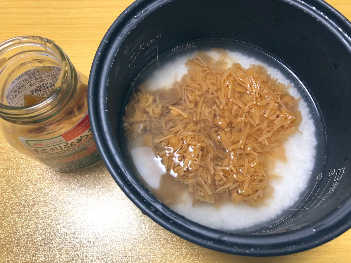 ご飯のお供のなめ茸は?米と一緒に炊き込みご飯にしても美味しい!