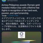 フィリピン史上初の金メダルを獲得した結果?報酬がお祭り騒ぎになる!