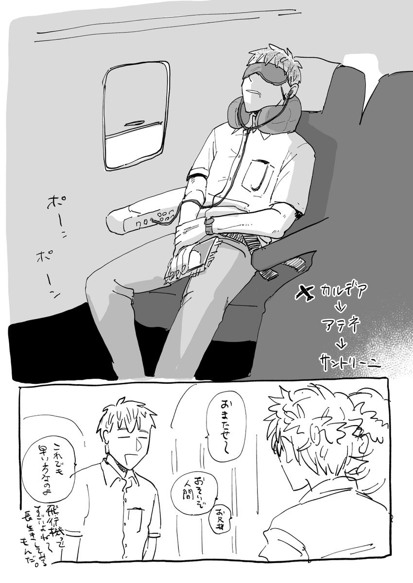 サバ太郎🐟新刊通販さんの投稿画像