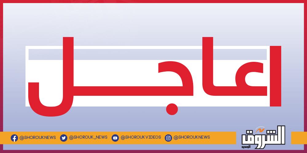 عاجل الرئيس التونسي قيس سعيد يصدر أوامر بإقالة مستشارين ومدير القضاء العسكري