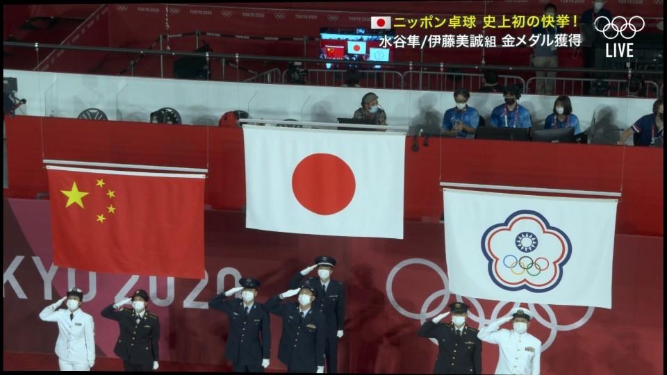 @kohyu1952's photo on 五輪日本選手