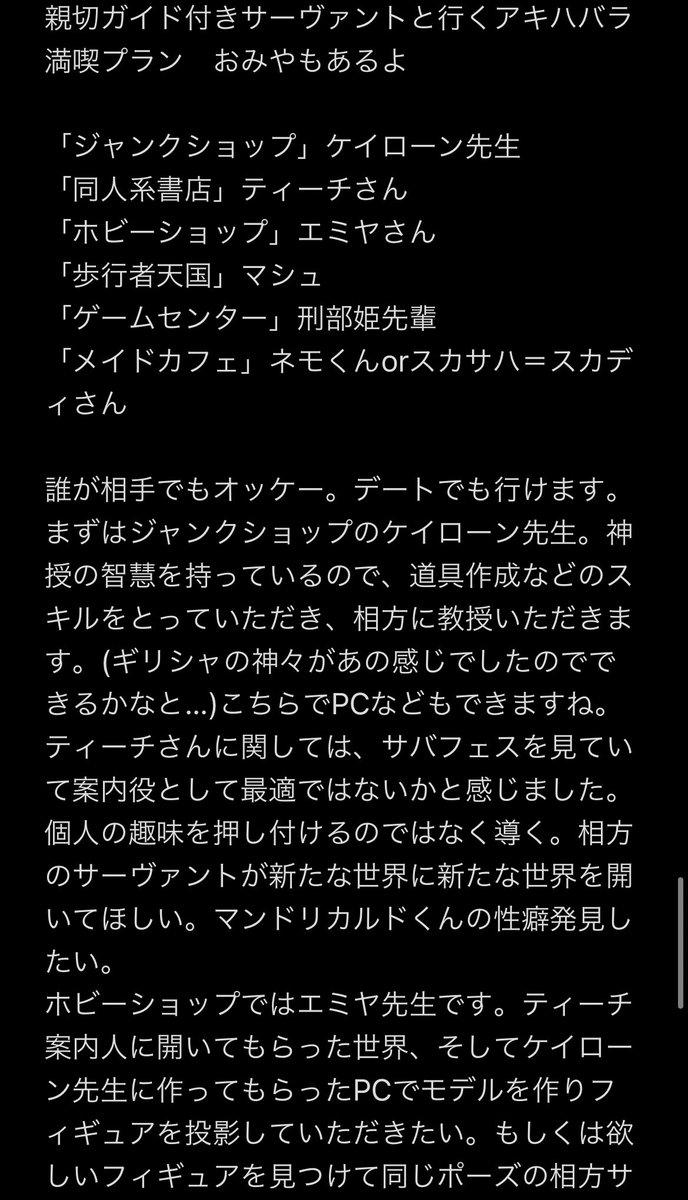 石谷春貴さんの投稿画像
