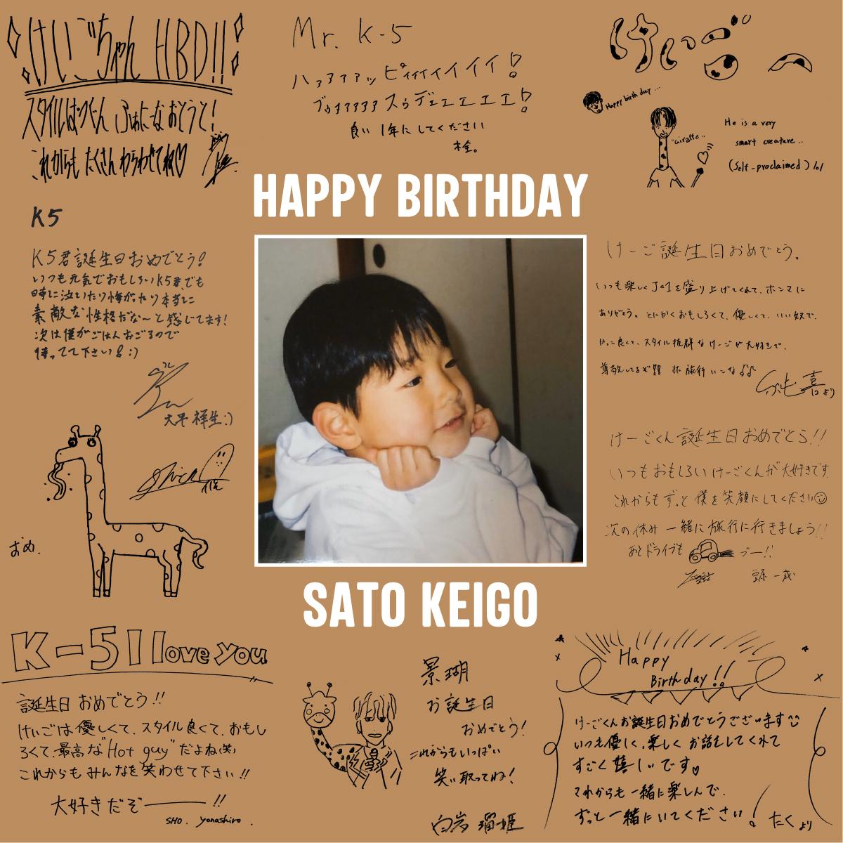 @official_jo1's photo on #HappyKeigoDay