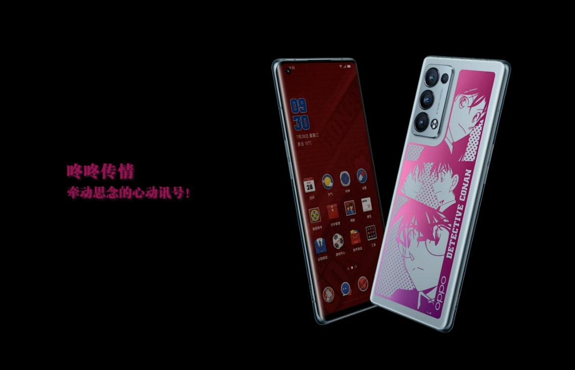 smartphoneblog photo