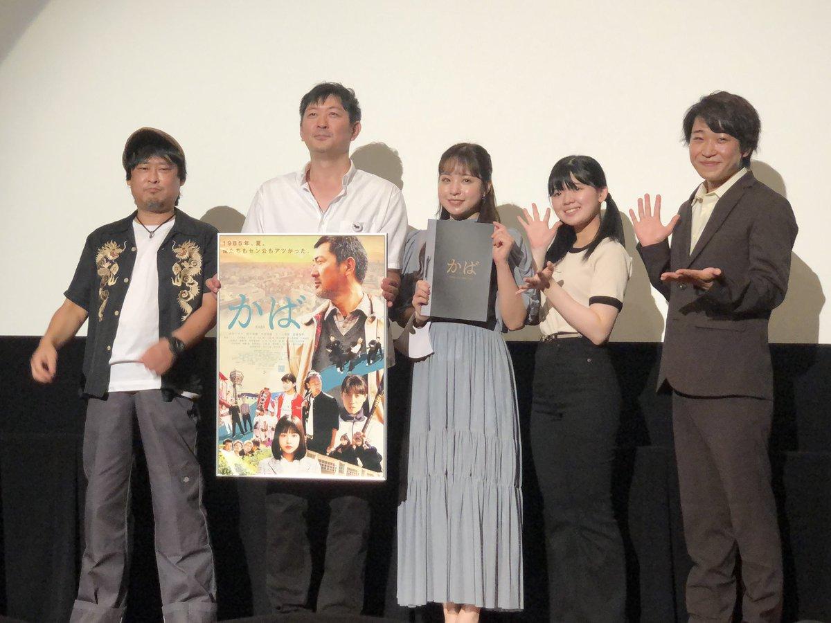 新宿K's cinemaで公開中の映画「かば」を観てきました! ノックダウンズもライブシーンで少しだけの出演でしたが、なかなかの存在感(違和感?笑)があったかなと思います! 映画もすごく良くて感動しました! 是非劇場で観てほしいです! ろっきー #映画かば kaba-cinema.com