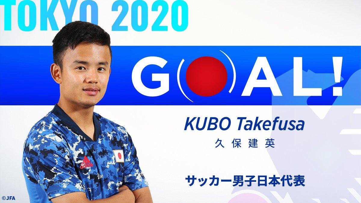 サッカー日本代表【U24】#Tokyo2020 準々決勝 vs🇳🇿7.31@カシマさんの投稿画像