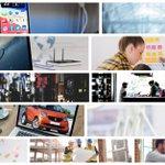 Image for the Tweet beginning: Prindustry Whitepaper Kennisbank: Softwareoplossingen per
