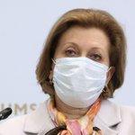 Image for the Tweet beginning: Заболеваемость коронавирусной инфекцией снижается в