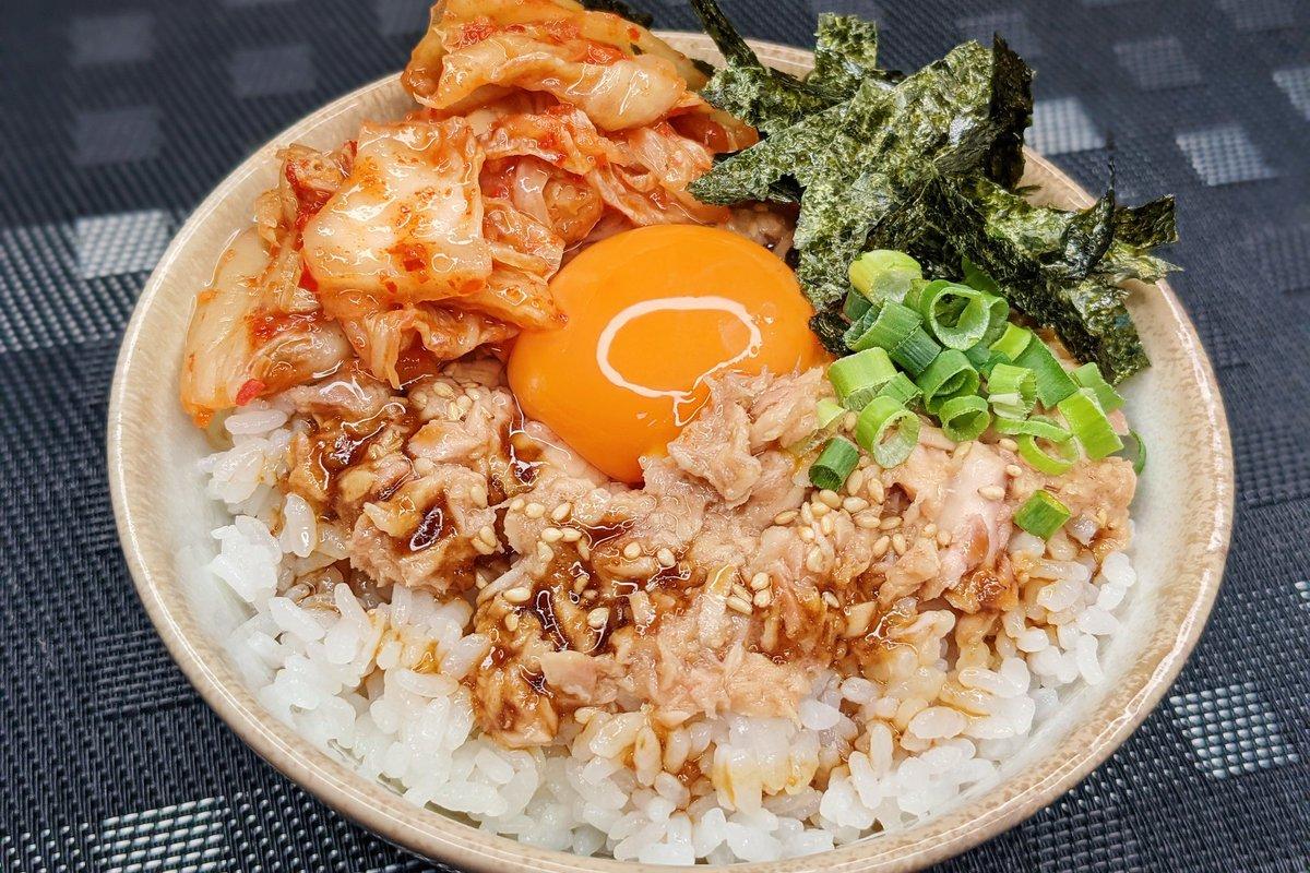 食べたときの満足度も高そう!ビビンバ風卵かけご飯レシピ!