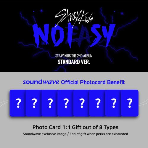 @soundwave_korea's photo on 사운드웨이브
