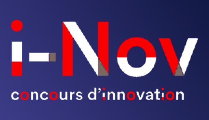 [#Concours i-Nov] Encourager l'innovation dans les #startups & PME. L'opportunité d'obtenir un #cofinancement 💵 de votre #projet de #recherche, de…
