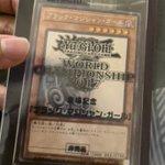 フリマで50万円で購入した遊戯王カードが?とんでもない詐欺商品だった!