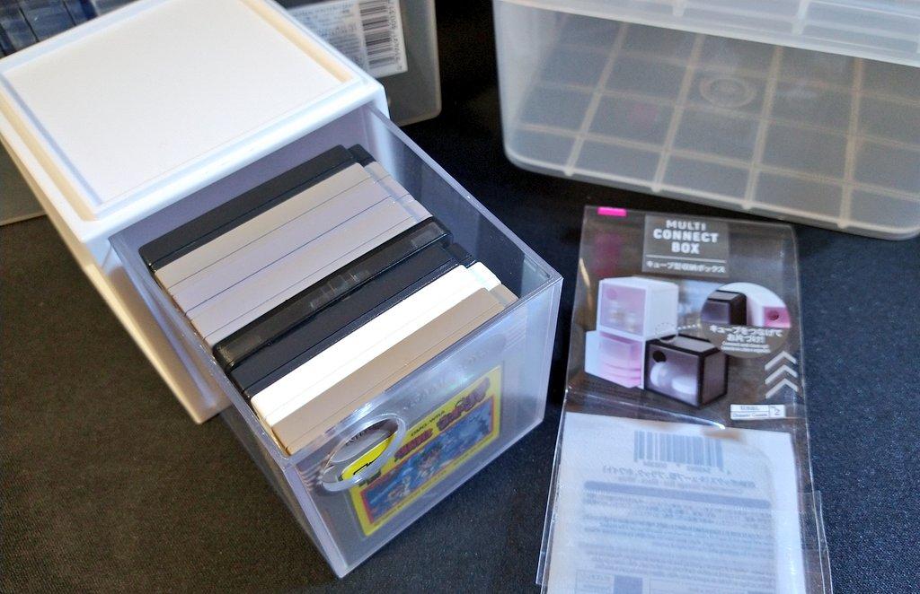 test ツイッターメディア - キューブ型収納ボックスも読みどおりピッタリ! 一つ一つは小さいですが繋げて並べれば良い感じかも🤔 もう一つのミニコンテナもピッタリ入って最大39本入りました😁 #ゲームボーイ #GB #収納 #ダイソー https://t.co/PZ6HxsEZyZ