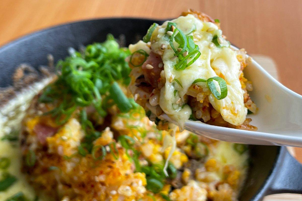 とろーりチーズが最高な「キムチーズチャーハン」のレシピがこちら!