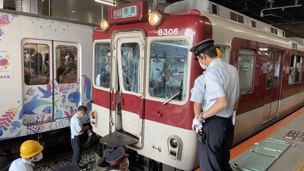 近鉄奈良線大和西大寺駅で人身事故 車両フロント部分が大破 一時運転見合わせ