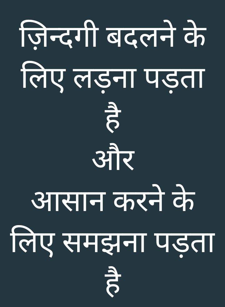 #am @SonuSood #life