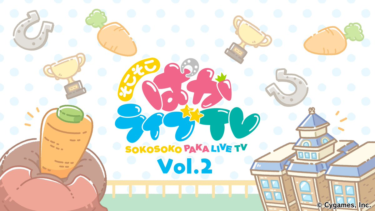 """test ツイッターメディア - 【配信番組情報!】 「そこそこぱかライブTV Vol.2」は7月31日(土)19:00公開予定! 毎回入れ替わるウマ娘キャストが""""そこそこ""""なトークをゆるりとお届けします。 今回はのぐちゆりさん、花井美春さん、前田佳織里さんが出走! ぜひご覧ください♪  <a rel=""""noopener"""" href=""""https://t.co/iToYx1Vkrc"""" title=""""https://umamusume.jp/news/detail.php?id=347"""" class=""""blogcard-wrap external-blogcard-wrap a-wrap cf"""" target=""""_blank""""><div class=""""blogcard external-blogcard eb-left cf""""><div class=""""blogcard-label external-blogcard-label""""><span class=""""fa""""></span></div><figure class=""""blogcard-thumbnail external-blogcard-thumbnail""""><img src=""""https://s0.wordpress.com/mshots/v1/https%3A%2F%2Ft.co%2FiToYx1Vkrc?w=160&h=90"""" alt="""""""" class=""""blogcard-thumb-image external-blogcard-thumb-image"""" width=""""160"""" height=""""90"""" /></figure><div class=""""blogcard-content external-blogcard-content""""><div class=""""blogcard-title external-blogcard-title"""">https://umamusume.jp/news/detail.php?id=347</div><div class=""""blogcard-snippet external-blogcard-snippet""""></div></div><div class=""""blogcard-footer external-blogcard-footer cf""""><div class=""""blogcard-site external-blogcard-site""""><div class=""""blogcard-favicon external-blogcard-favicon""""><img src=""""https://www.google.com/s2/favicons?domain=t.co"""" alt="""""""" class=""""blogcard-favicon-image external-blogcard-favicon-image"""" width=""""16"""" height=""""16"""" /></div><div class=""""blogcard-domain external-blogcard-domain"""">t.co</div></div></div></div></a>  #ウマ娘 #ぱかライブTV https://t.co/iqytCFBpGg"""