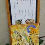 佐賀県庁上階にあるレストランでは?ロマ佐賀コラボ皿でシシリアンライスが食べられる!