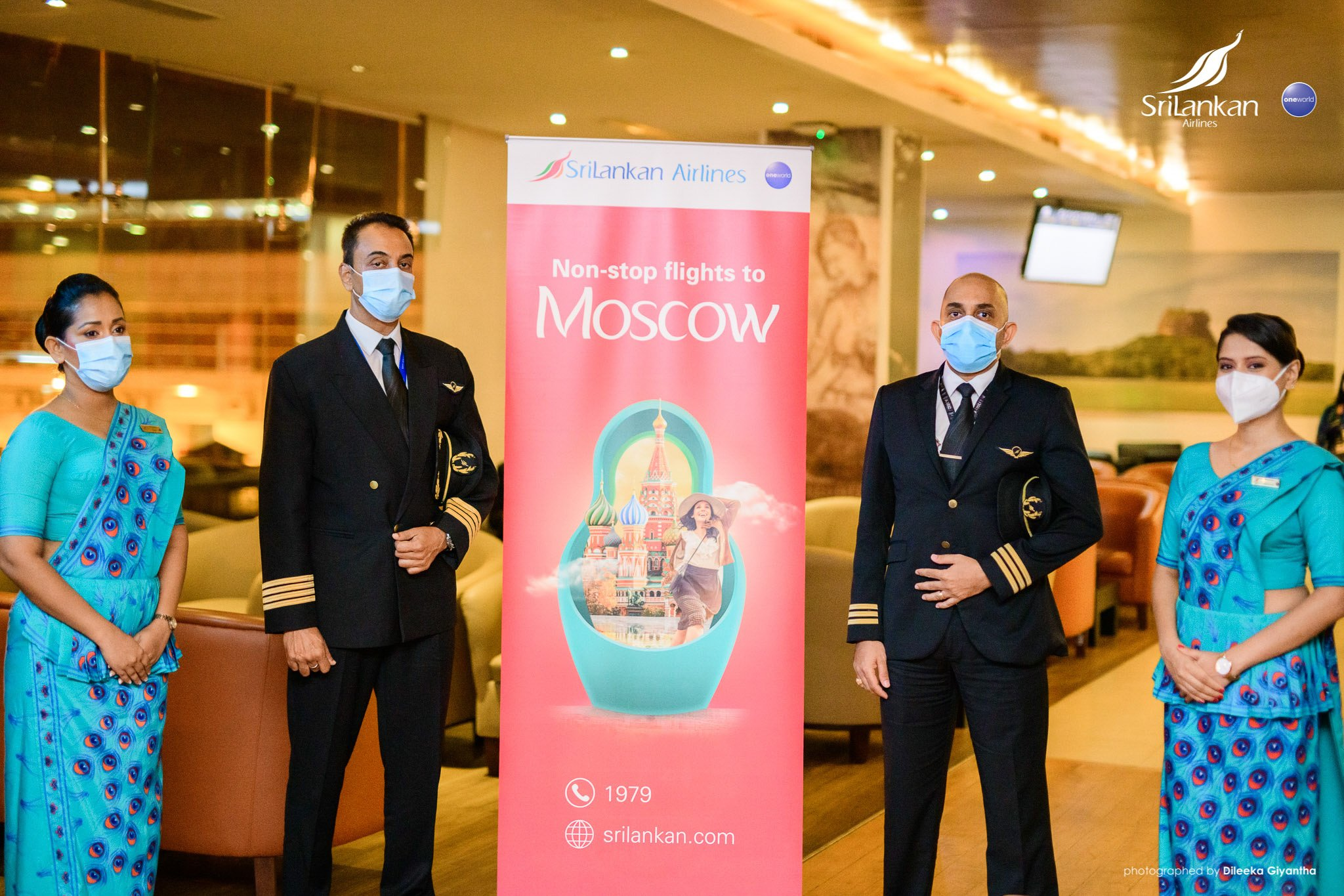 Discover #Moscow, the gateway to Russia and one of the most spectacular cities in the world, with weekly direct flights from Colombo starting July 30, 2021