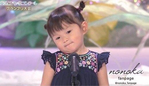 김종국 노노카 닮음