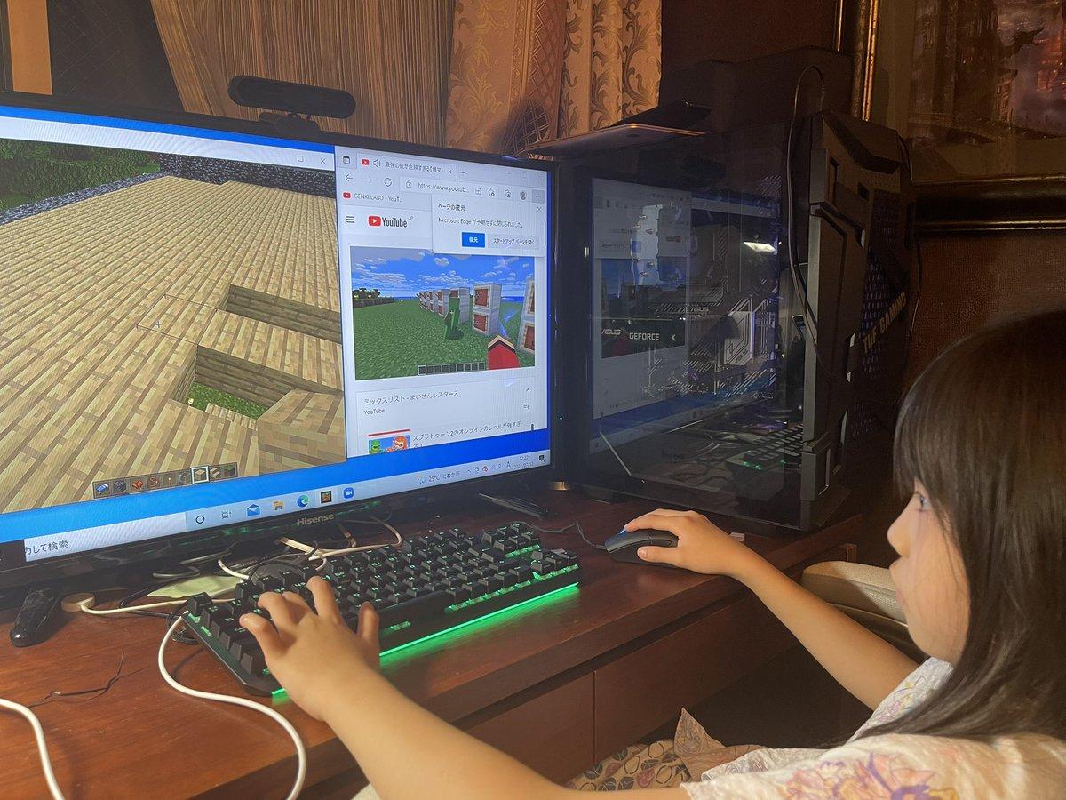 令和の小学生、自由研究で自作パソコンを作ってしまう!