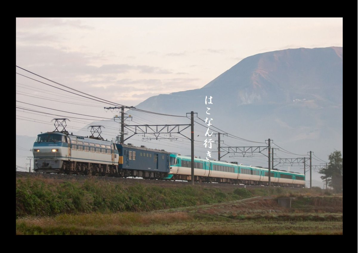 N_Nobu2200 photo