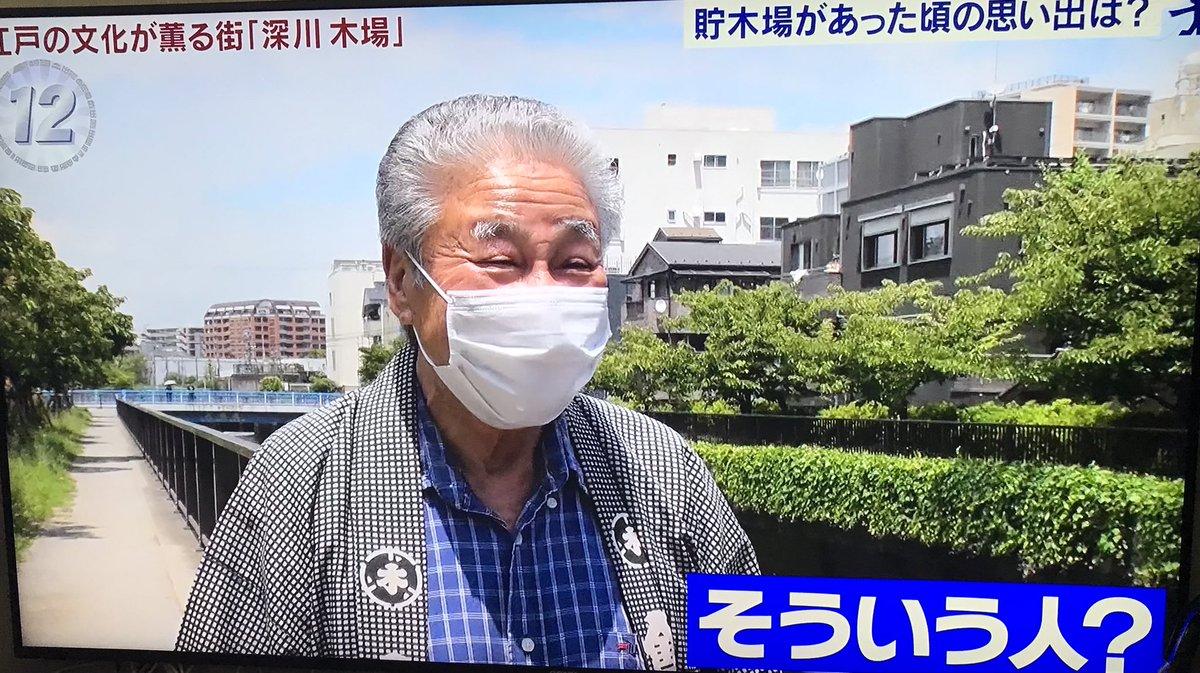 「アド街ック天国」を見ていたら?プロレスラー・小島聡の実の父親が出てきた!