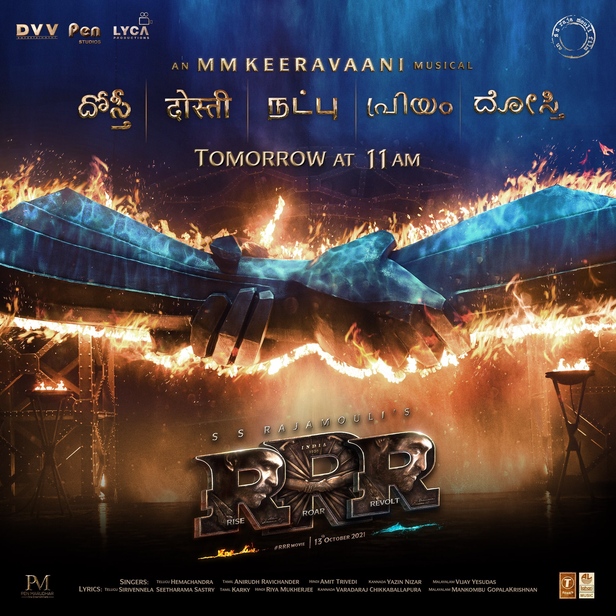 Dosti Song Telugu Lyrics & English Lyrics | RRR Movie Lyrics