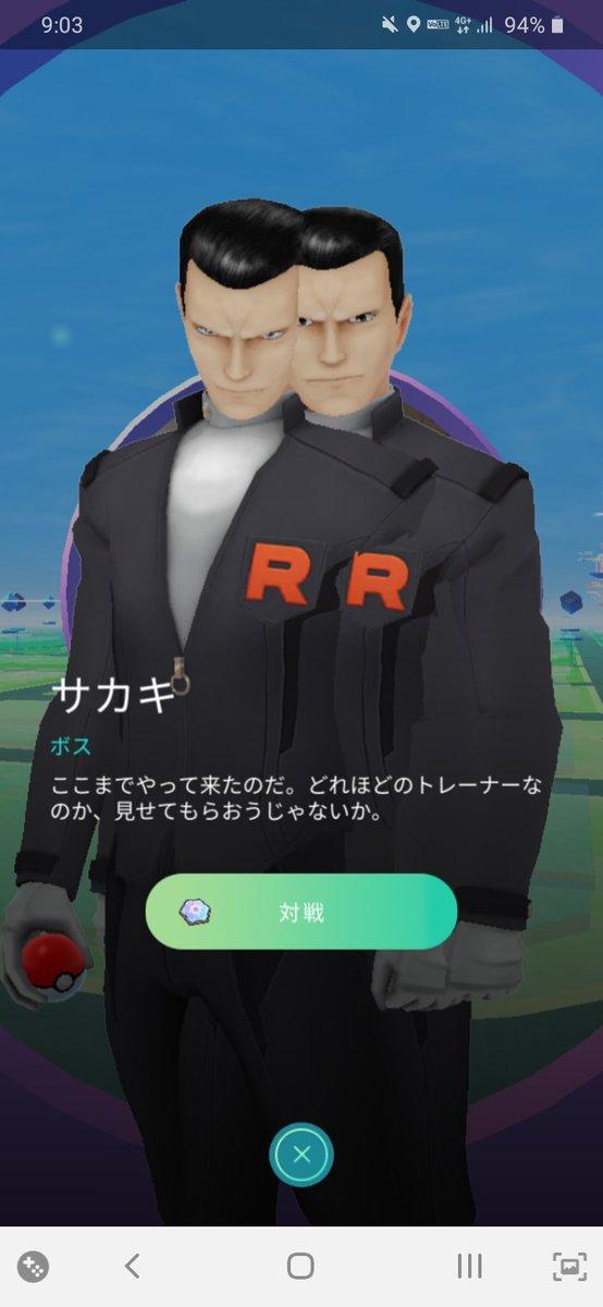 sugar@札幌さんの投稿画像