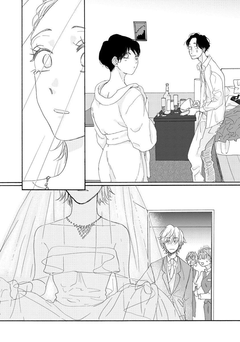 結婚式当日に夫が浮気した話…花嫁姿で浮気現場を目撃するなんて辛すぎる…
