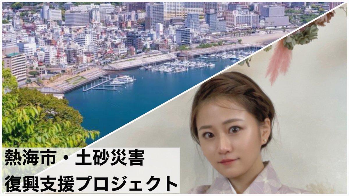 島田晴香さんの投稿画像