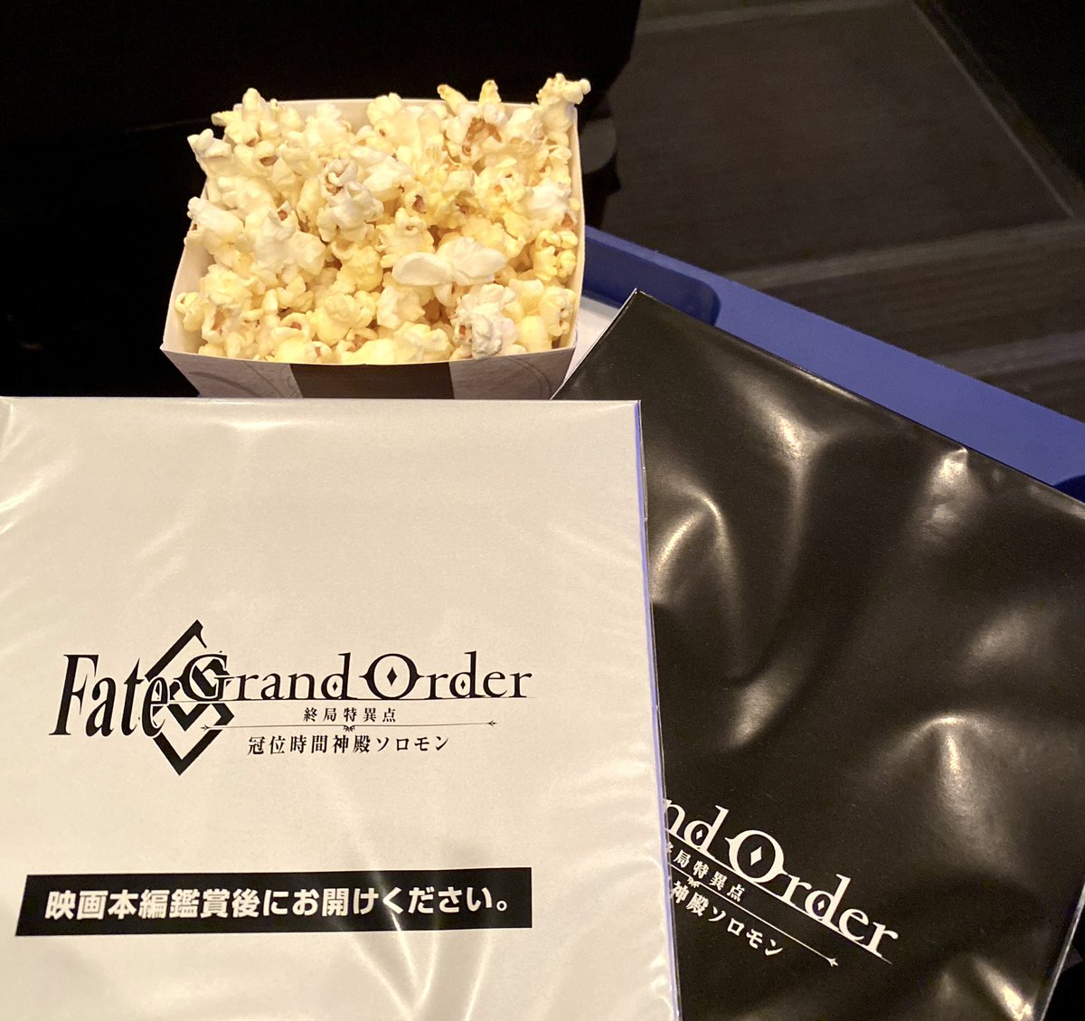 test ツイッターメディア - 『Fate/Grand Order ‐終局特異点 冠位時間神殿ソロモン‐』観に来たマン! https://t.co/Rls6X0T2ib