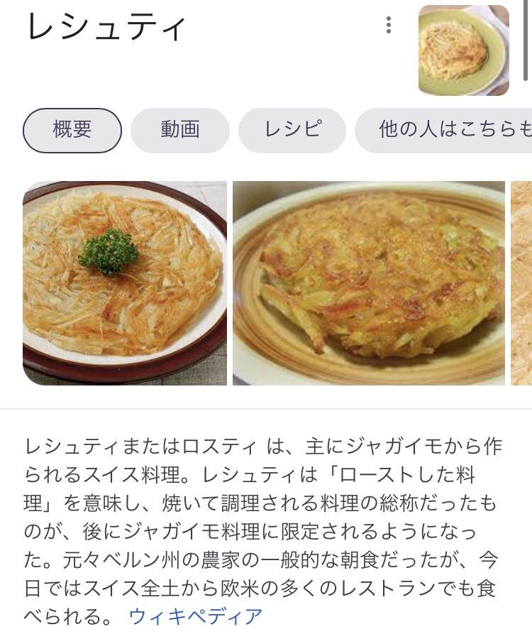 カリカリのチーズ&ベーコンが楽しめる?!オーブンを使った、じゃがいも料理のレシピが話題に!