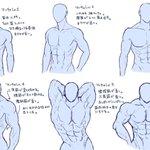 あなたが好きなマッチョレベルは?カッコいい筋肉に憧れる!