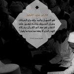 Image for the Tweet beginning: الفرق بين الترتيل والهذر ..#الوحيين
