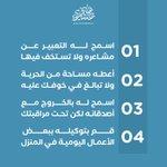 Image for the Tweet beginning: درب طفلك على تحمل المسؤولية