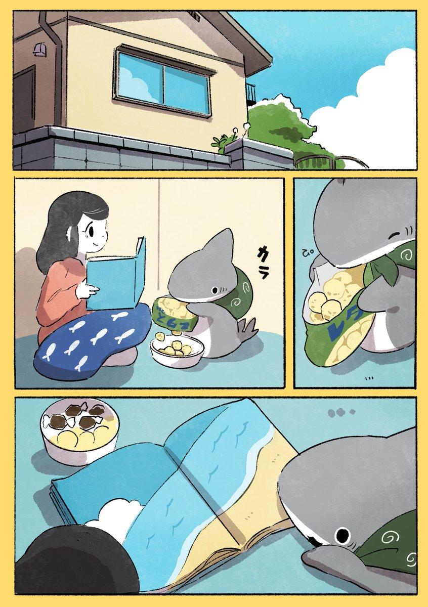 海が恋しくなってしまった「小ザメ」の為にお友達がした行動とは