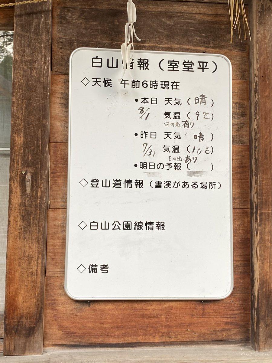 HealerIkumi photo