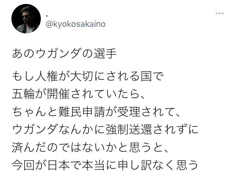 min. (@chopstickman37)   Twitter