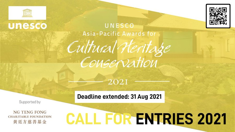 Heritage Awards 2021 Call for Applications