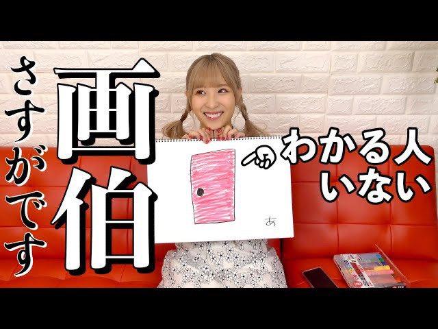 栄川乃亜 【YouTube乃亜チャンネル】栄川 1