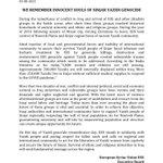 Image for the Tweet beginning: ESU statement regarding 7 years