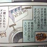 間違っていたかもしれない?正しい洗濯のやり方!