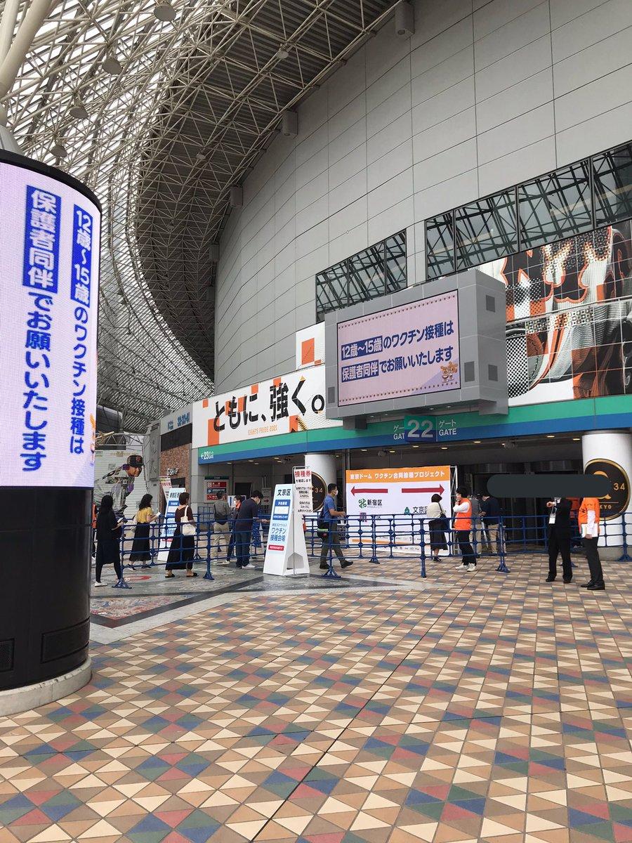 ここがおすすめ?東京ドームでのワクチン接種が楽しいらしい!