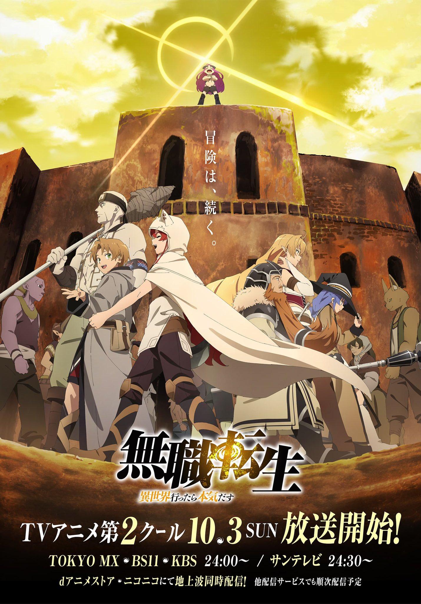 Animesaku - Part 2 Anime Mushoku Tensei: Jobless Reincarnation Anime Debut pada 3 Oktober