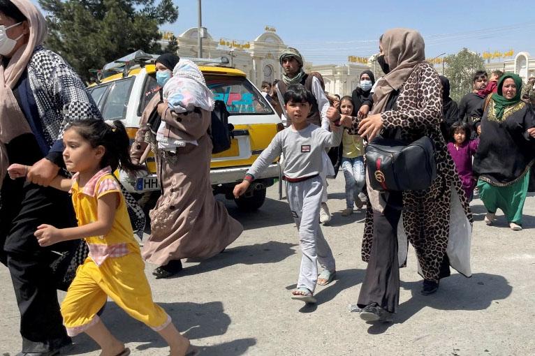 Kabul-People