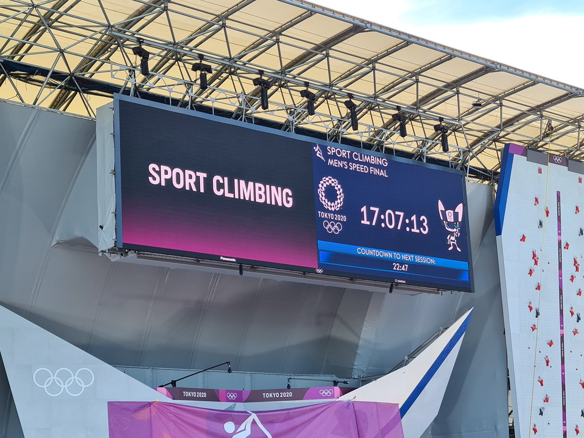 Minutes away from the first ever #SportClimbing medal event.   https://t.co/u13LcMGDfz