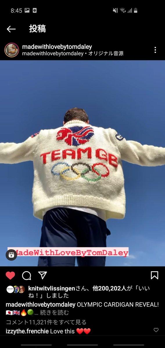 飛び込みイギリス代表のトーマス・デーリー選手が?オリンピック中にカーディガンを編み上げる!
