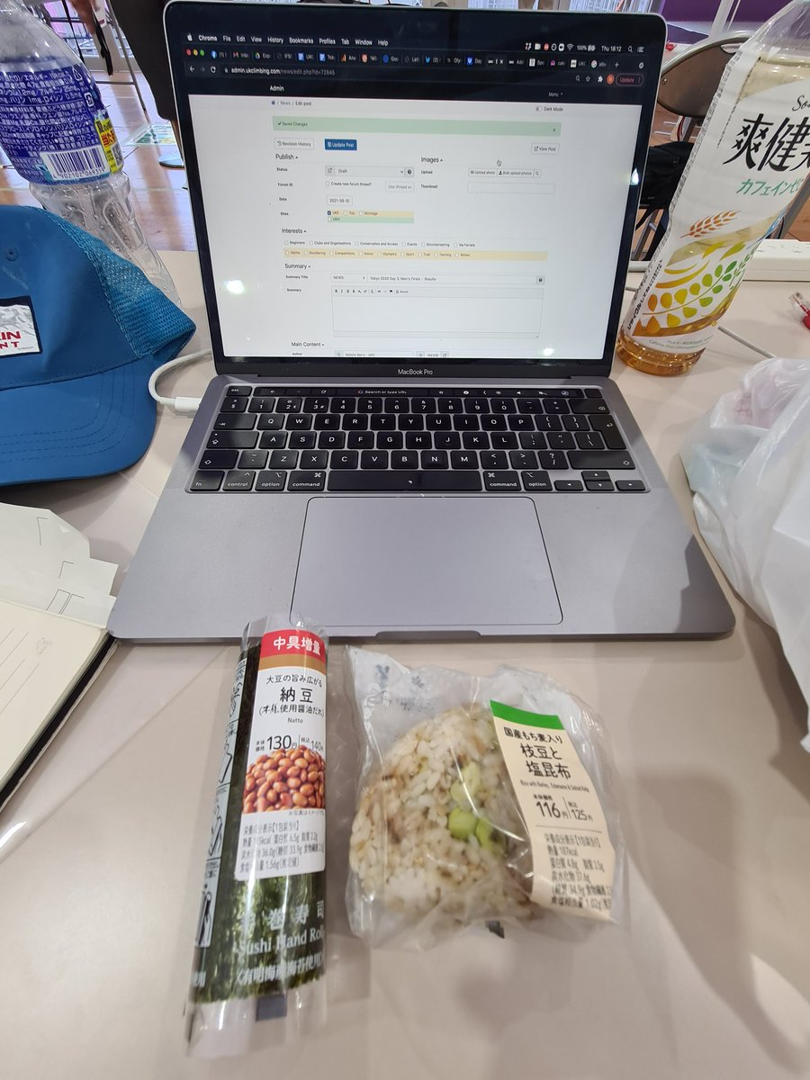 BRB. Sushi intermission. 🍣   https://t.co/deLVdGxg7u